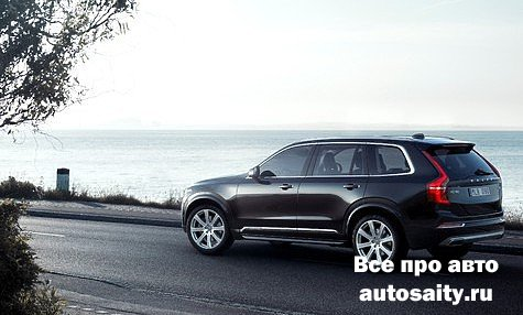 Volvo подготовит новую модификацию кроссовера XC90 для поклонников роскоши